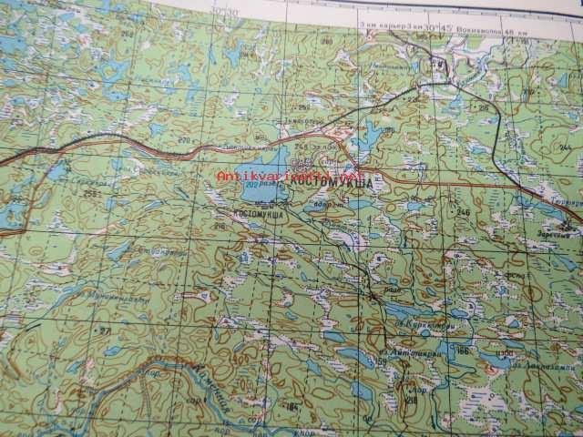 Kostomuksa Kostamus 1 200 000 Venalainen Kartta V 1993 Kunto