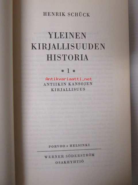 Kirjallisuuden Historia