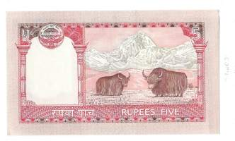 Nepal 5 Rupees 2012 - seteli / Mount Everest; temple of Taleju; obverse of coin. Back: Bank logo; two yaks grazing