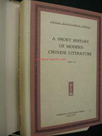 A short history of modern chinese literature